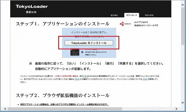 アプリ fc2 起動 動画